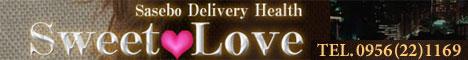 Sweet Love店舗画像