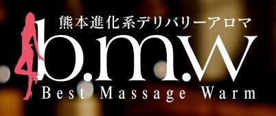 熊本メンズアロマエステ・ソフトサービスbmw 店舗画像