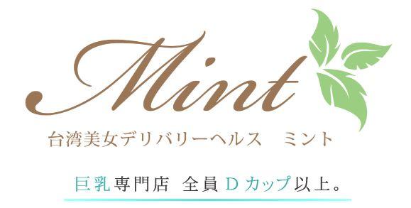 Mint-ミント-新潟店