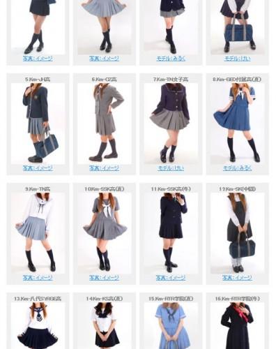 熊本ハレンチ女学園 制服コスプレ