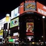 札幌のイメージ画像